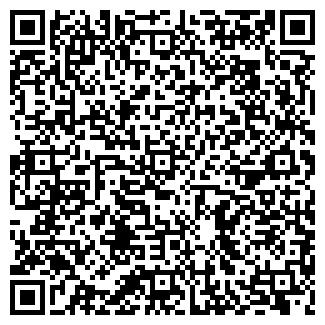 QR-код с контактной информацией организации ДРСУ 193