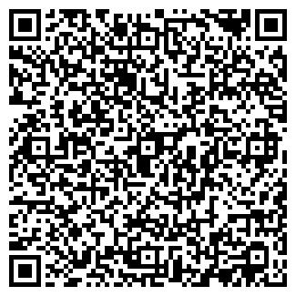 QR-код с контактной информацией организации ЖКХ ЛЮБАНСКОЕ РУП