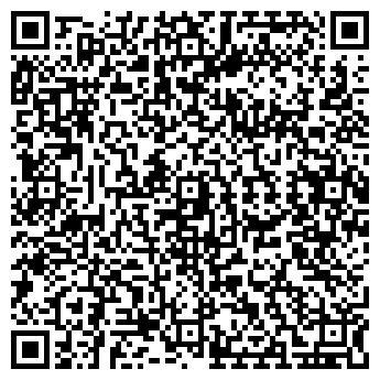 QR-код с контактной информацией организации КБО ЛЮБАНСКИЙ КУП