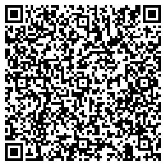 QR-код с контактной информацией организации КБ ДВИЖЕНИЕ