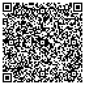 QR-код с контактной информацией организации МОСТРЕМСТРОЙ