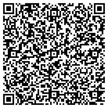 QR-код с контактной информацией организации ОБМЕННЫЙ ПУНКТ № 35503