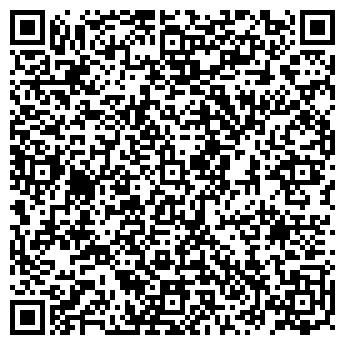 QR-код с контактной информацией организации РАЙИСПОЛКОМ ЛЮБАНСКИЙ