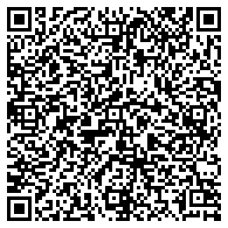 QR-код с контактной информацией организации РСУ ЛЮБАНСКОЕ