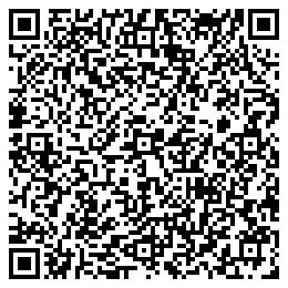 QR-код с контактной информацией организации СОВЕТСКОГО АО:
