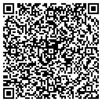 QR-код с контактной информацией организации УРЕЧСКИЙ, ОАО
