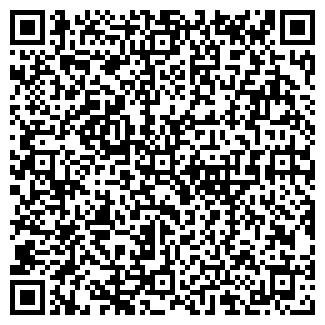 QR-код с контактной информацией организации № 8634/0045 ОСБ БАНКОМАТ
