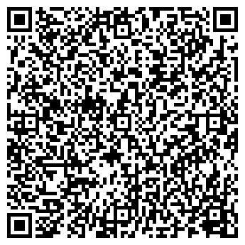QR-код с контактной информацией организации № 8634/0224 ОСБ БАНКОМАТ