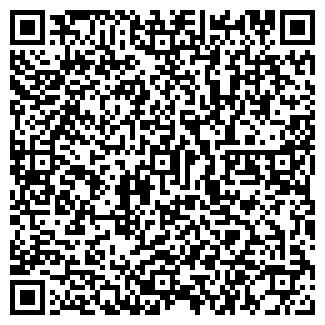 QR-код с контактной информацией организации ТАЛЬ-АГРО ЧУП