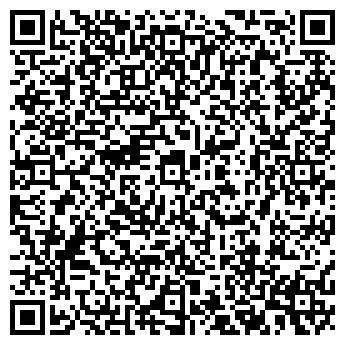 QR-код с контактной информацией организации ТРЕЙДЕР ООО КОМПАНИЯ