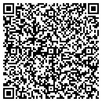 QR-код с контактной информацией организации ЕДИНАЯ СПРАВОЧНАЯ