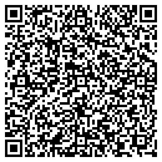 QR-код с контактной информацией организации КОН-ТРАСТ
