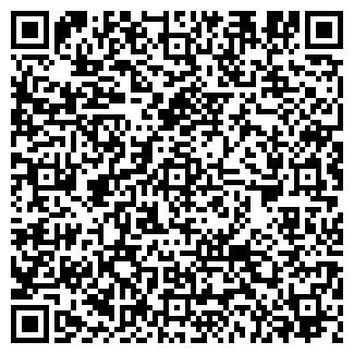 QR-код с контактной информацией организации КРЕДИТОРИЯ