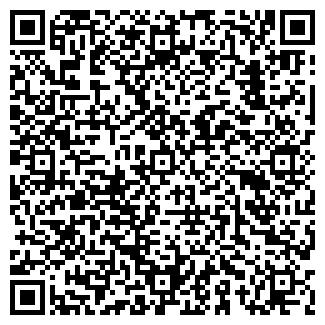QR-код с контактной информацией организации РАДАГАЗ