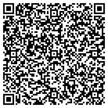 QR-код с контактной информацией организации СИБИРСКАЯ КАССА ВЗАИМОПОМОЩИ