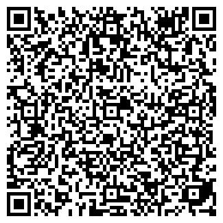 QR-код с контактной информацией организации Ф.МАРКЕТС
