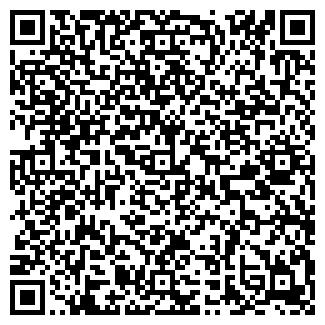 QR-код с контактной информацией организации ФАЙНЕКС