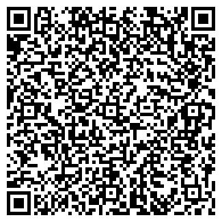 QR-код с контактной информацией организации АО КБ «Пойдём!»