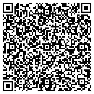 QR-код с контактной информацией организации АЛОР ПЛЮС