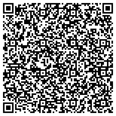 QR-код с контактной информацией организации ОБЪЕДИНЕННЫЙ РЕГИОНАЛЬНЫЙ РЕГИСТРАТОР ВЕСТА ФИЛИАЛ ОМСКИЙ