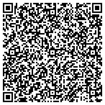 QR-код с контактной информацией организации ПУНКТ ОБМЕНА ВАЛЮТЫ № 15-01 СБ РФ