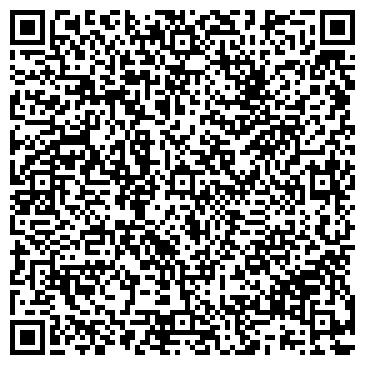QR-код с контактной информацией организации ПУНКТ ОБМЕНА ВАЛЮТЫ № 39-25 СБ РФ