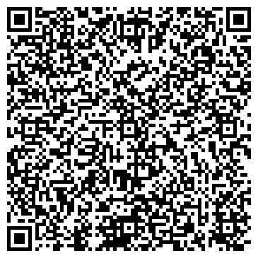 QR-код с контактной информацией организации ПУНКТ ОБМЕНА ВАЛЮТЫ № 52-38 СБ РФ
