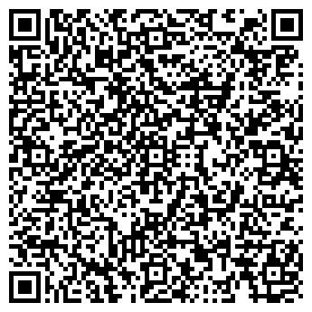 QR-код с контактной информацией организации ЖКХ ЛУНИНЕЦКОЕ КУМПП