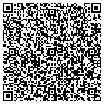 QR-код с контактной информацией организации ПУНКТ ОБМЕНА ВАЛЮТЫ № 85-71 СБ РФ