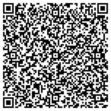 QR-код с контактной информацией организации ПУНКТ ОБМЕНА ВАЛЮТЫ № 184-122 СБ РФ