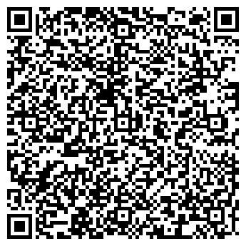 QR-код с контактной информацией организации ПУНКТ ОБМЕНА ВАЛЮТЫ № 185-123 СБ РФ