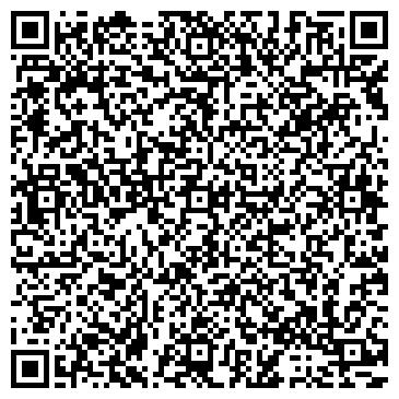 QR-код с контактной информацией организации ПУНКТ ОБМЕНА ВАЛЮТЫ № 252-144 СБ РФ