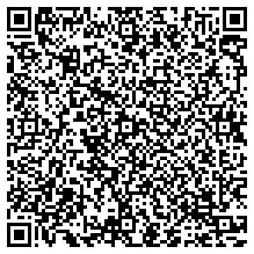 QR-код с контактной информацией организации ПУНКТ ОБМЕНА ВАЛЮТЫ № 272-150 СБ РФ