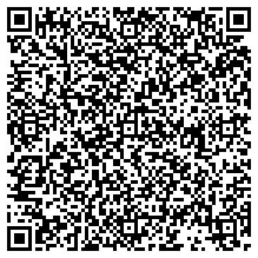 QR-код с контактной информацией организации ЛЕДОН ООО ЭКСПЕРТНО-ОЦЕНОЧНОЕ АГЕНТСТВО