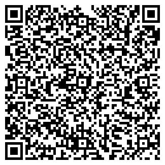 QR-код с контактной информацией организации ГРИФОН ТРЕЙД