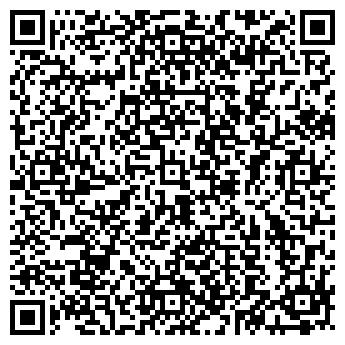 QR-код с контактной информацией организации 1 ООО ЧОП РОМБ-СЕКРЕТ