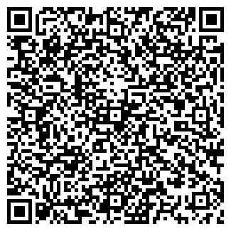 QR-код с контактной информацией организации CИБИРСКИЙ ЩИТ