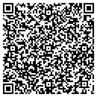 QR-код с контактной информацией организации АЛЕКСО