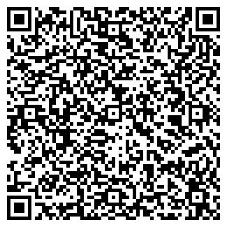 QR-код с контактной информацией организации БЕТТАН