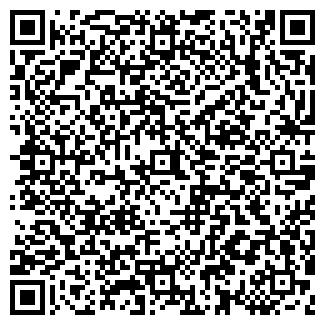 QR-код с контактной информацией организации ЛЕГИОН 2000