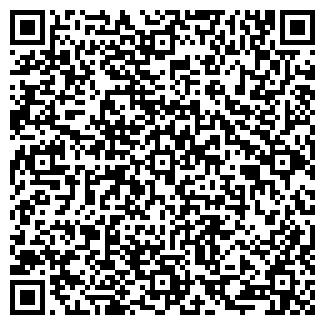 QR-код с контактной информацией организации СУНКАР
