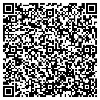 QR-код с контактной информацией организации ДРСУ 101