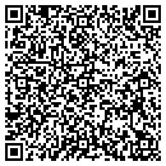 QR-код с контактной информацией организации ГУДВИЛЛ-ЗАЩИТА