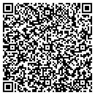 QR-код с контактной информацией организации ЗАЩИТА ПЛЮС