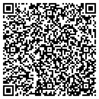 QR-код с контактной информацией организации ИРТЫШ-ОМЬ