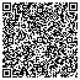 QR-код с контактной информацией организации ОХРАНА-2000