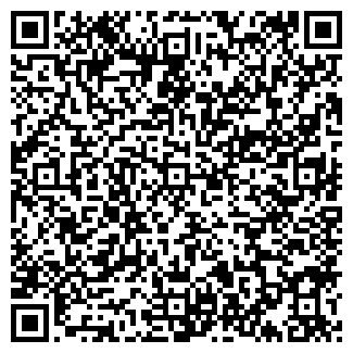 QR-код с контактной информацией организации ОХРАННИК