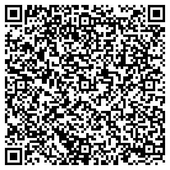 QR-код с контактной информацией организации ПРАВООХРАНИТЕЛЬНЫЙ ЦЕНТР