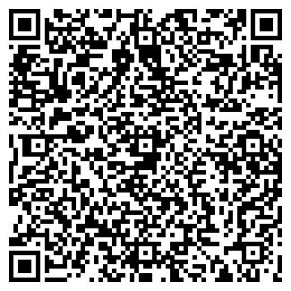 QR-код с контактной информацией организации РАТМИР