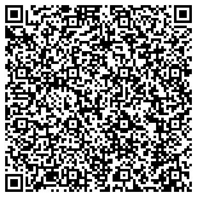 QR-код с контактной информацией организации КОМБИНАТ ПОЛЕСЬЕ ФИЛИАЛ ЗАГОТОВИТЕЛЬНО-ПРОИЗВОДСТВЕННЫЙ
